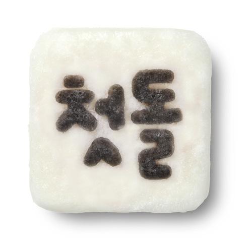 미니-사각백설기(첫돌) 상품이미지