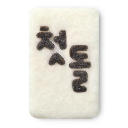 사각백설기 첫돌(2kg-28개) 상품이미지